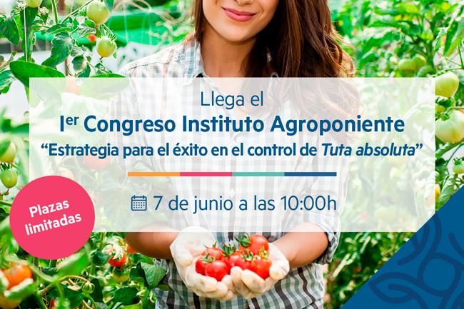 Lanzamos 'Instituto Agroponiente'